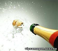 Домашнее шампанское